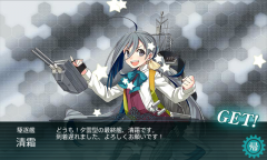 KanColle-141116-20223146.png