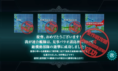 KanColle-141116-20441989.png