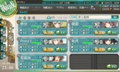 KanColle-141116-21464267.png