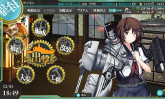 KanColle-141201-18495587.png
