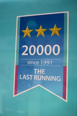 20000-1.jpg