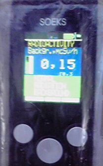 2011122506450000.jpg