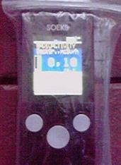 2011122806450000.jpg