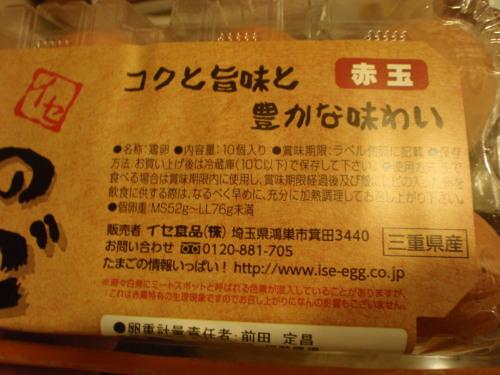 PC270962.jpg