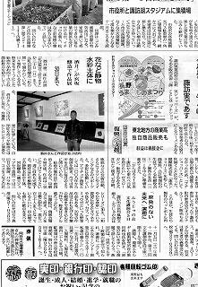 市民新聞の記事