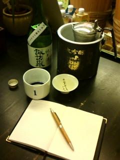 201110諏訪泉利酒
