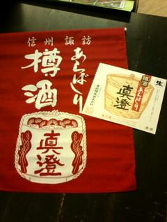 20111024樽酒