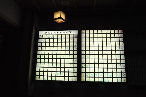 福井県永平寺 拝観 館内見学