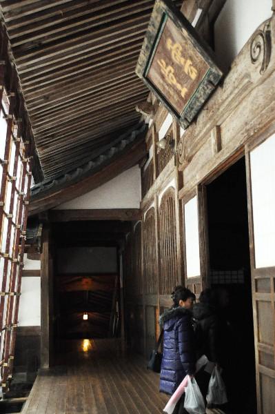 福井県 永平寺 館内見学