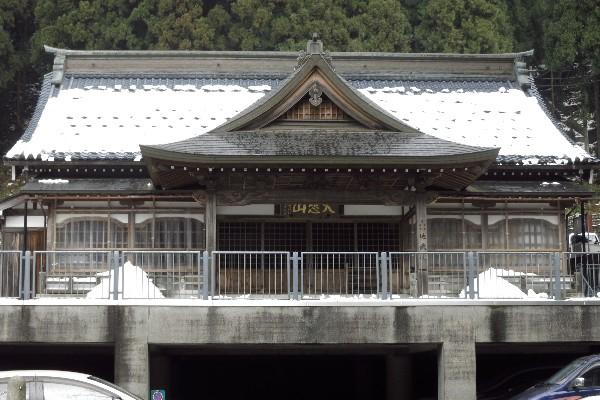 福井県永平寺 参道口