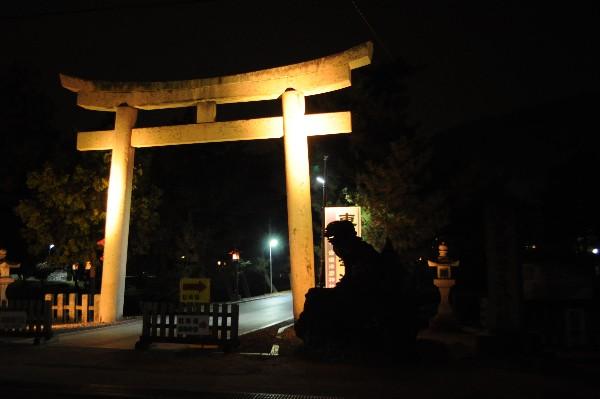 岡山県岡山市北区一宮  吉備津彦神社 初詣
