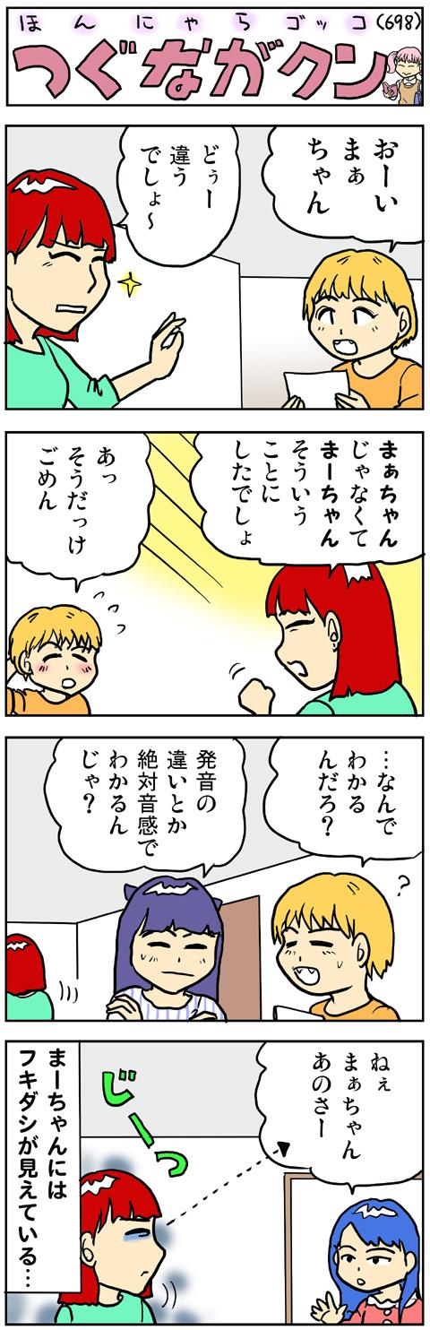 fc2-2012_0909-01.jpg