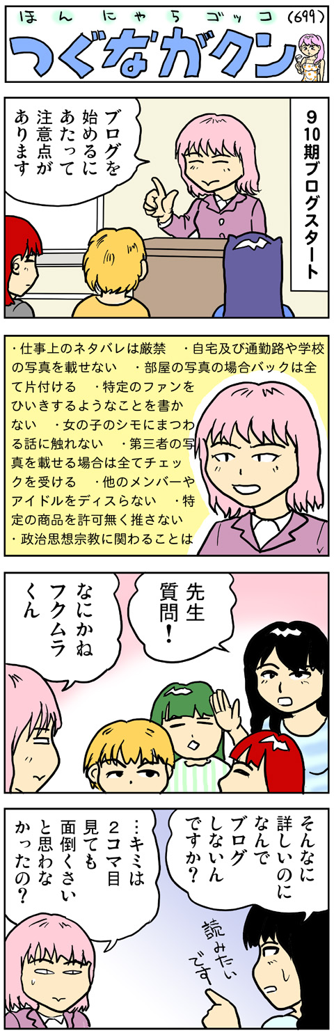 fc2-2012_0914-01.jpg