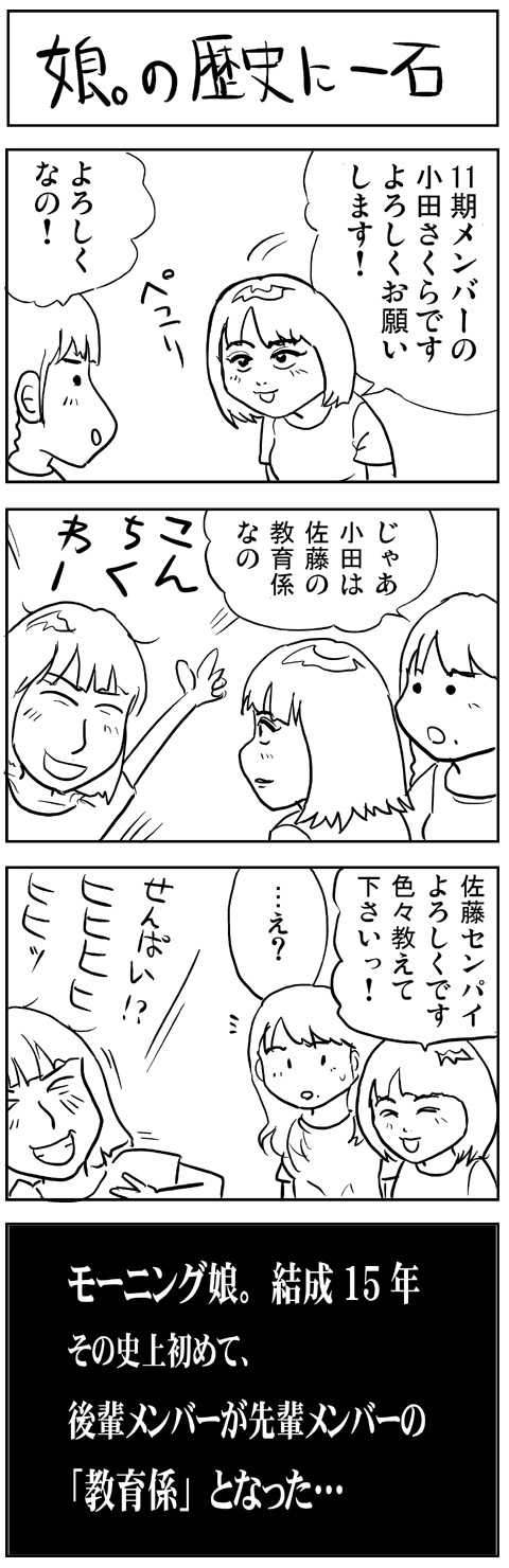 fc2-2012_1016-01.jpg