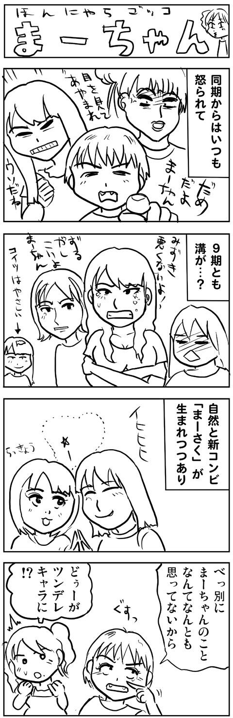 fc2-2012_1019-01.jpg