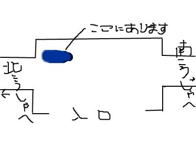 snap_saku121_201233203832.jpg