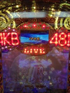 fc2blog_20120830234946307.jpg