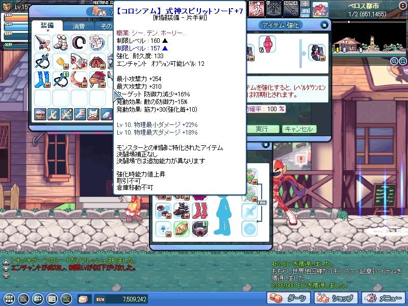 SPSCF0055.jpg