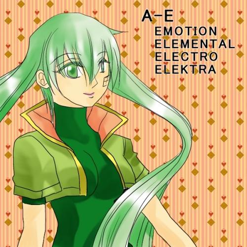 A-E-エル