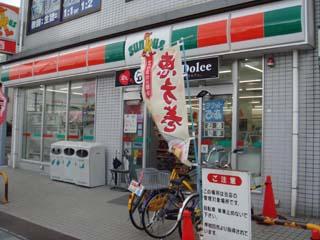 久米田駅前のサンクス