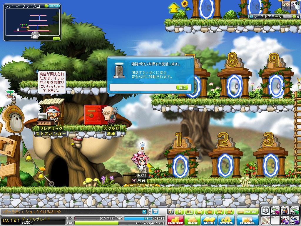 Maple110928_203513.jpg