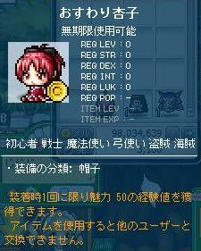 1_20111101023454.jpg