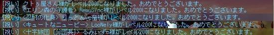 200rogu.jpg