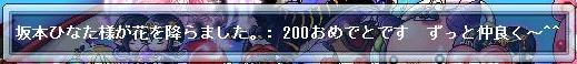200 7
