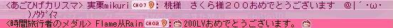 Maple110925_000801.jpg