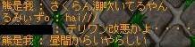 aa_20120103135335_20120104212143.jpg