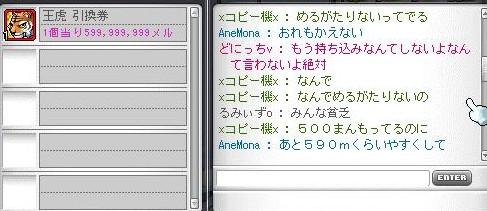 aa_20120128012156.jpg
