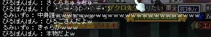 birugosan_20111114103223.jpg