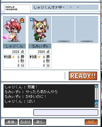 hosi_20111108091540.jpg