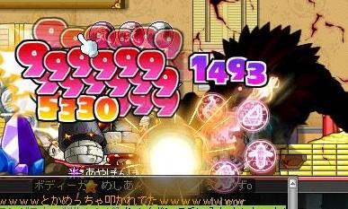 i_20120321181534.jpg