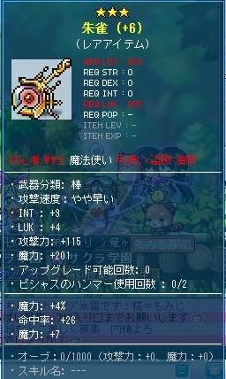 Maple110918_173101.jpg