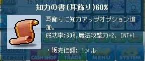 Maple111001_130333.jpg