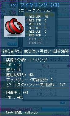 Maple111001_130733.jpg