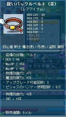 Maple111002_181152.jpg