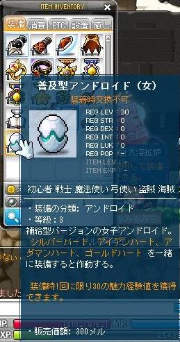 Maple111016_205545.jpg