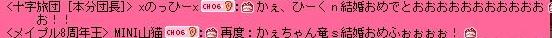 Maple111023_152618.jpg