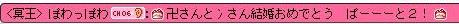 Maple111023_152730.jpg