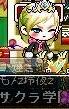 Maple111023_153043.jpg