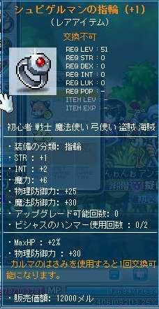 Maple111120_113409.jpg