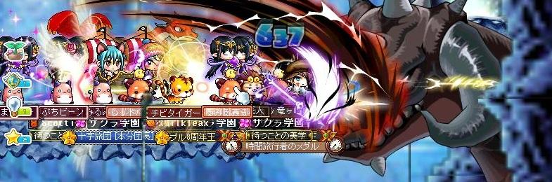 Maple111211_142202.jpg