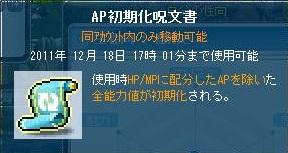 Maple111211_170651.jpg