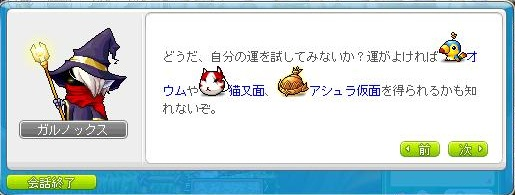 Maple120105_155643.jpg