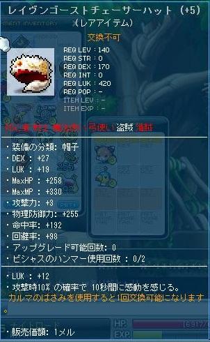 Maple120306_170519.jpg