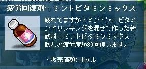 Maple120308_140152.jpg