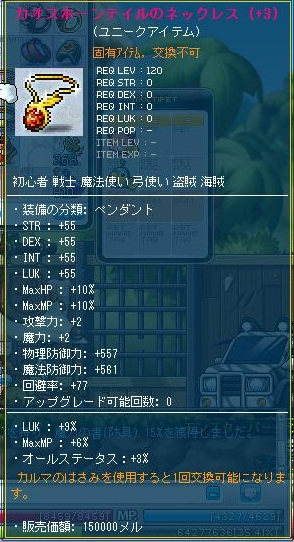 Maple120313_161000.jpg