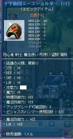 Maple120313_161002.jpg